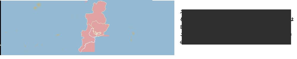 スズキ・メソードとは、音楽を通して心豊かな人間 を育てる事を目的とした教育法であり、その活動は日本のみならず世界で広く認められています。こちらは、その中の東海三県(愛知・岐阜・三重)の教室の活動情報をお伝えするウェブサイトです。