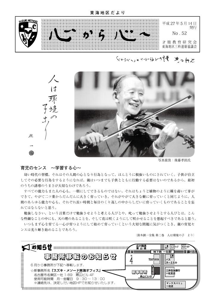 52_ページ_1