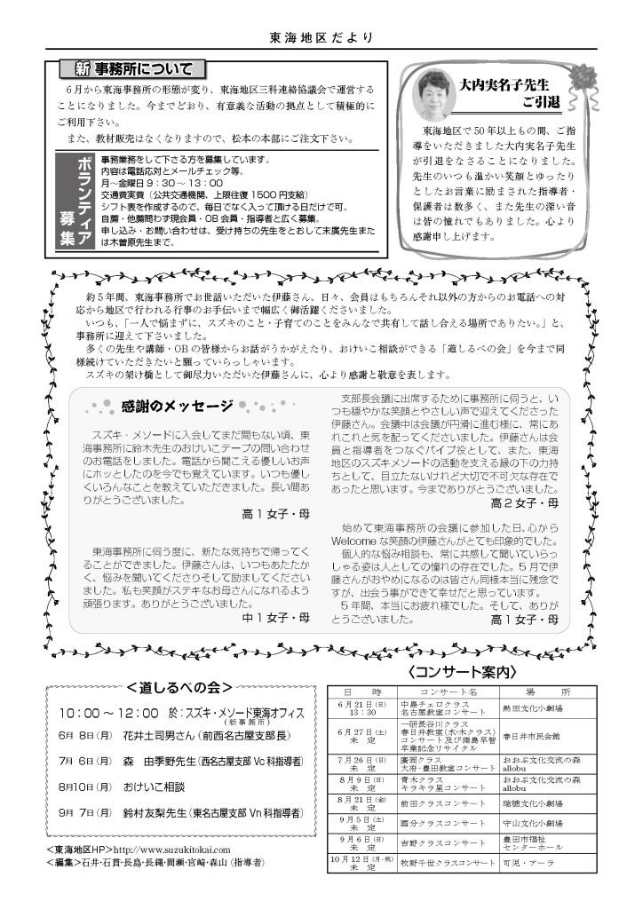 52_ページ_2