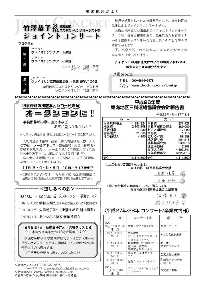53_ページ_2