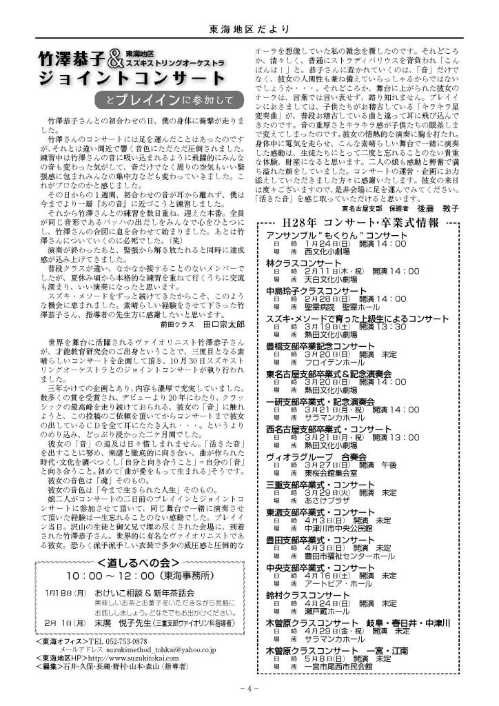 54_ページ_4